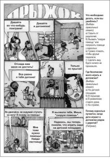 komiks1-4