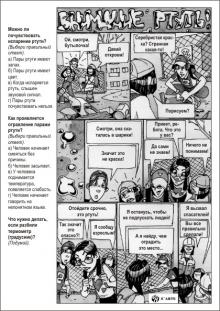 komiks1-5