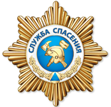 Служба спасения  ( Архангельск )