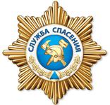 Служба спасения  ( Архангельск )